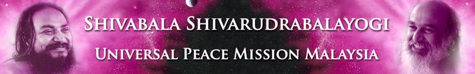 Shivabala Shivarudrabalayogi
