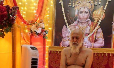 Raam Naam Sankirtan sung by Shri Babaji