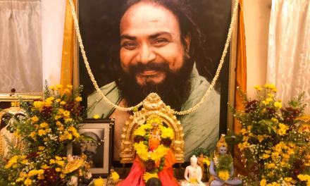 Guru Purnima 16 July 2019
