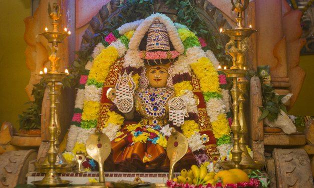 Agni Hotra at Nageshwary Alayam, Kampar
